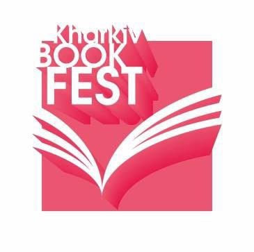 Kharkiv BookFest