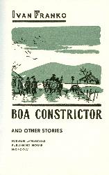 Обкладинка Boa Constrictor