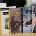Зображення для новини Фіналісти щорічної літературної премії «Книга року ВВС-2018» вже відомі