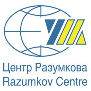 Зображення для новини Центр Разумкова порахував, скільки ж читають українці